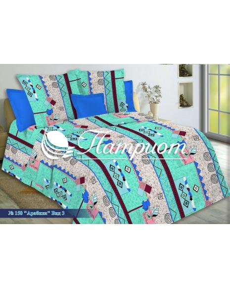 КПБ 1.5 спальный набивная бязь 125 гм2 150-3