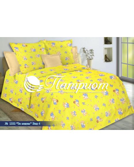 КПБ детский За медом, желтый, бязь 125 гм2 1332-4