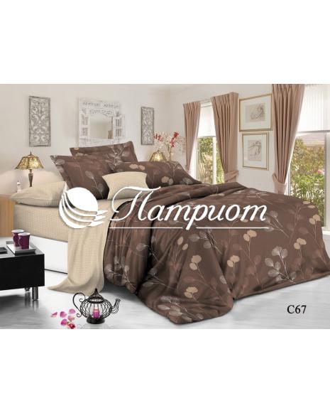 КПБ 1.5 спальный, поплин 67 (80м)